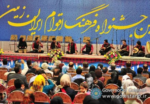 14th Intl. Festival of Iranian Ethnic Culture opens virtually