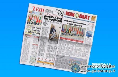Headlines in Iranian English-language dailies on January 30